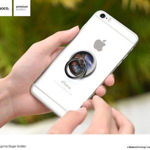 smart spinner phone